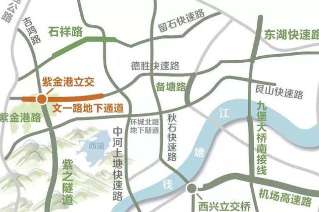 杭州文一路地下通道最新进展:穿越地铁2号线