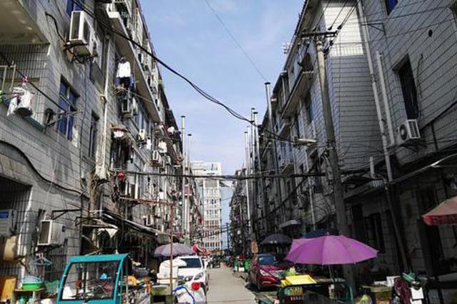 杭去年完成征迁69个城中村59796户 今年将征迁4万户