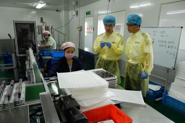 宁波化妆品出口迎来开门红 出口全球30多个国家地区