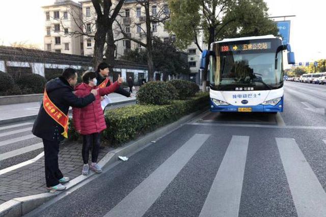 春节杭公交运送乘客1434.08万人 为去年同期102.99%