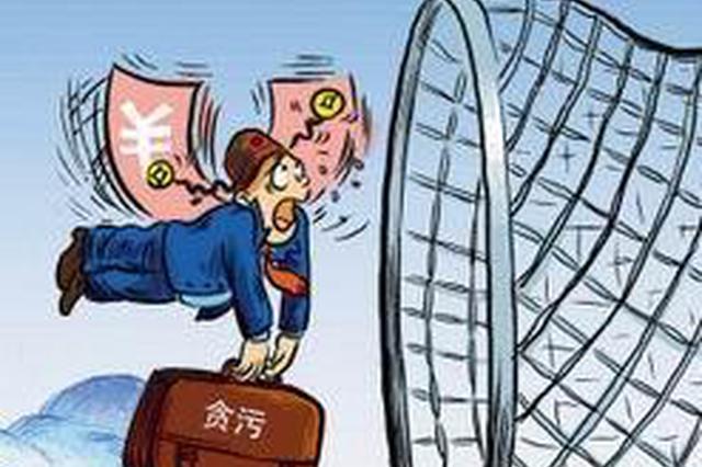 浙江社会主义学院原副巡视员被处分:违规出入境12次