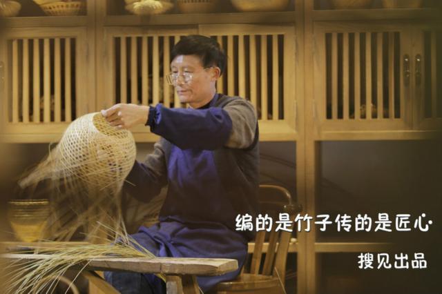 《搜见》第172期:编的是竹子 传的是匠心