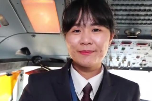 这个90后萌妹子厉害了 成宁波首批女飞行员之一