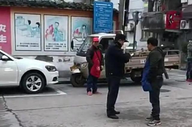 """网传衢州1""""城管打人""""视频 官方严肃处理当事人(图)"""