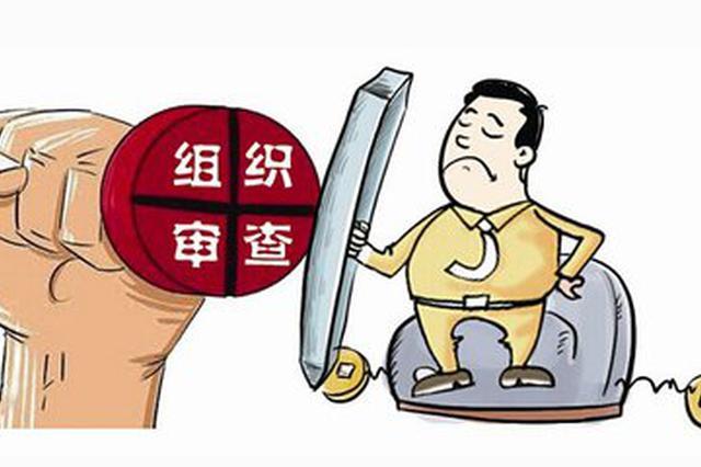瑞安文广新闻出版局党委委员、副局长孙永义等2人被查