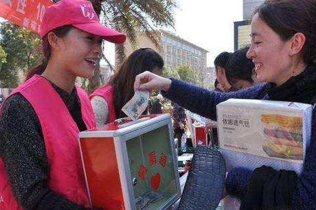 宁波女孩离世引数万网友追思 最美身影留在奉献路上