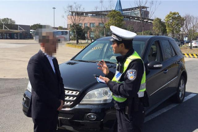 浙江1男子冒名克隆驾驶证 交警火眼金睛识破
