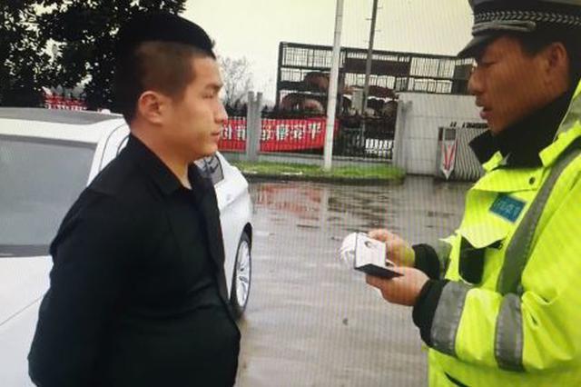 浙江一男子高速无证驾驶被查 只因妻子医院马上生产