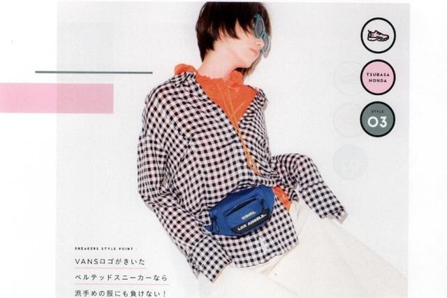 本田翼登时尚杂志封面 男友风穿搭俏皮可爱