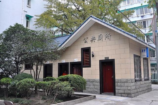 杭州市区今年提升改造公厕100座 将运用一些科技手段