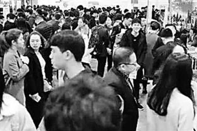 杭州春招2.5万余人入场应聘 现场设置服装和电商专区