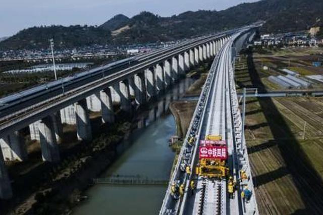杭黄铁路客运专线轨道全线贯通 今年将开通运营