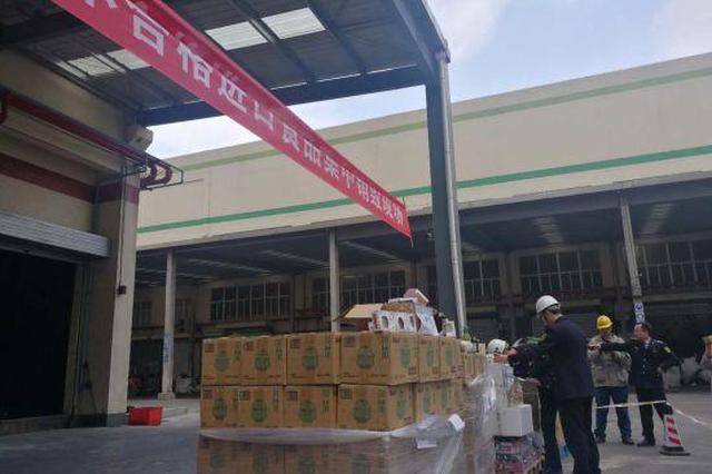 宁波口岸销毁1.2吨进口不合格食品 共3500件被销毁