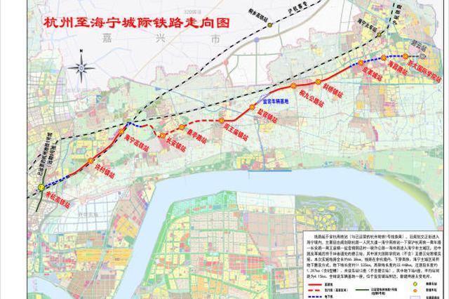 杭海城际铁路跨入施工高潮之年 2018年投资目标40亿元