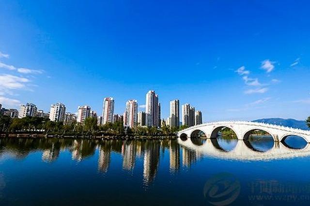 浙江平阳推进四个平台建设 助力基层智慧治理