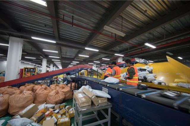 宁波国际邮件互换局跑出加速度 进出境邮件超2000万件