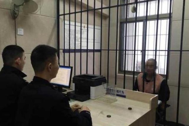 杭州1男子被人骂作打手 越想越气拿弹弓疯狂弹玻璃