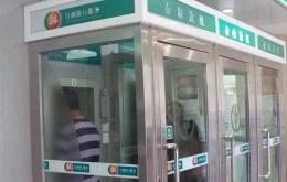 警方提醒:儿童须不得私自进入ATM机