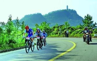 天台县被命名为浙江省体育强县