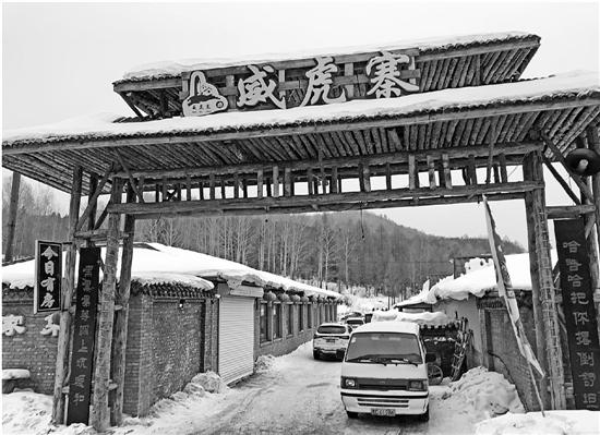 浙江记者体验跟团雪乡游 导游:到东北旅游就是遭罪