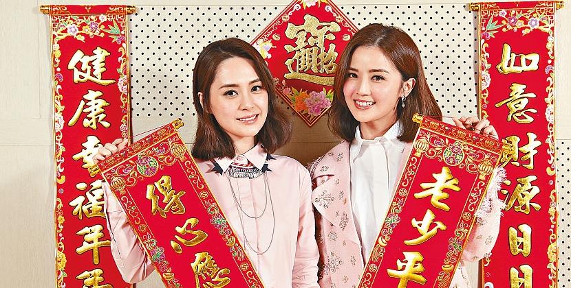 Twins拍拜年写真 粉嫩出镜红红火火