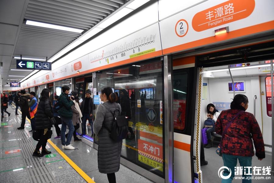 杭州地铁2号线全线通车 刷支付宝就可进站