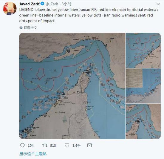 伊朗發布美軍無人機入侵領空詳細路徑及坐標(圖)