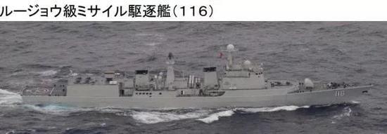 日本防衛省今日發布的照片