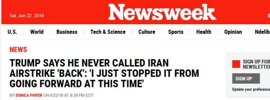 撤回打伊朗命令?特朗普:我沒說 我只是阻止了襲擊