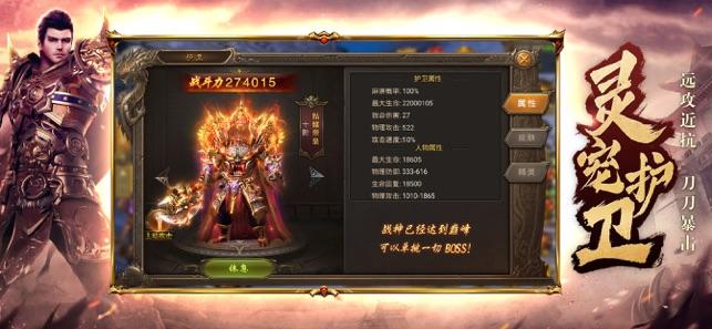 王城英雄游戏截图