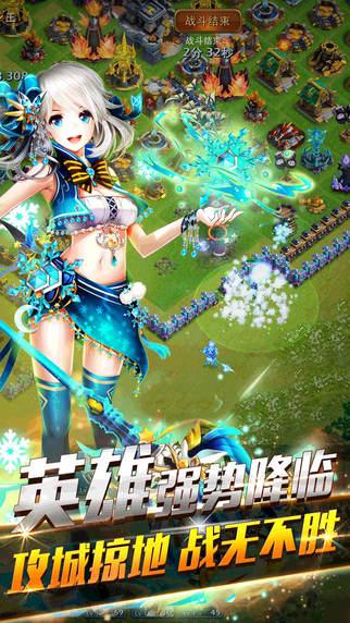 龙骑帝国游戏截图