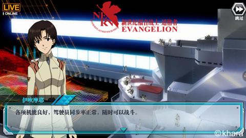 EVA适格者游戏截图