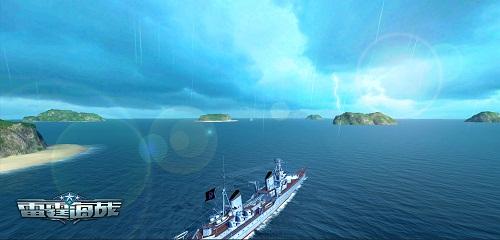 雷霆海战游戏截图