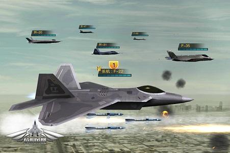 战机风暴游戏截图