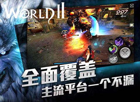 世界2-风暴帝国游戏截图