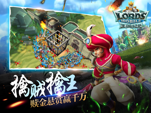 王国纪元游戏截图
