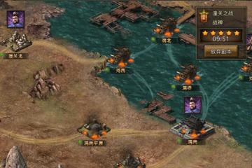 攻城掠地游戏截图