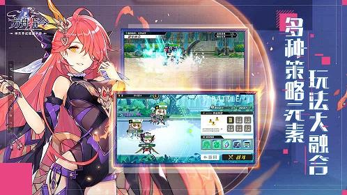 方舟指令游戏截图