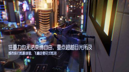 龙族幻想游戏截图