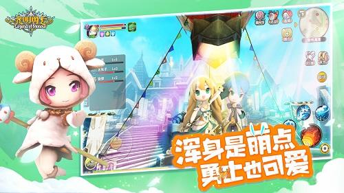 光明勇士游戏截图