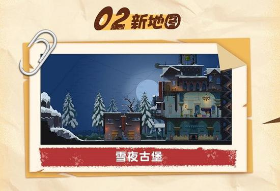 雪夜古堡,全新互動體驗
