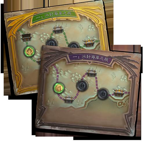 【蜗牛电竞】《炉石传说》全新冒险模式现已上线 首章内容免费体验