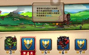 火鸡英雄传曙光修道院如何打 最佳通关方法 详解怎么玩