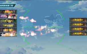 皇牌机娘战斗系统 机娘多阶段战斗玩法 详解怎么玩
