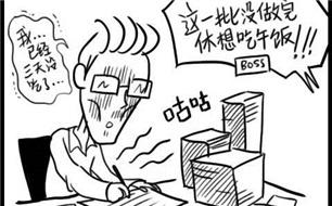 编辑部的故事第六期:马化腾女婿居然是他 详解怎么玩