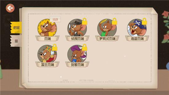 多種角色供玩家選擇