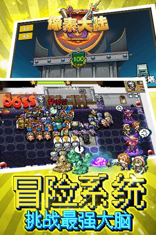 像素大陆HD游戏截图