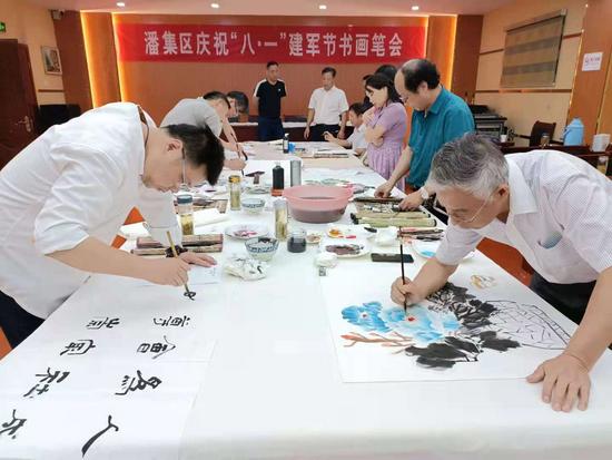 """潘集区举办庆""""八一""""书画笔会"""