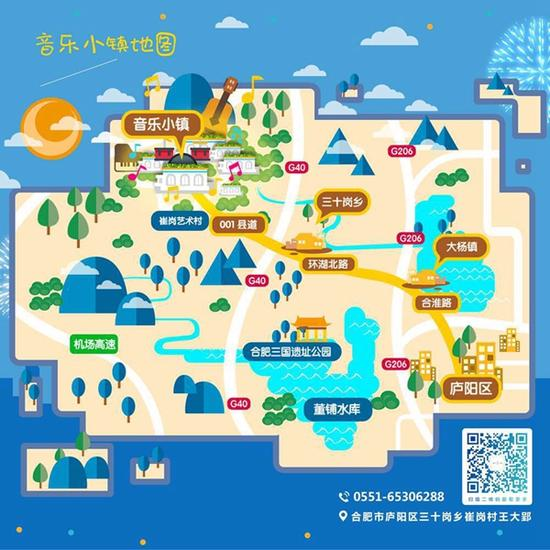 音乐小镇地图