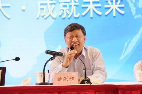 中国工程院院士张洪程
